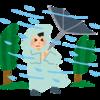 台風と漢方と、山の上のポテチの袋の話