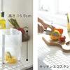 掃除はめんどくさいけど臭いのはイヤ!キッチンの排水口を綺麗に保つ3つのコツ