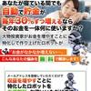 """自動売買ツール """"タダ"""" でダウンロード出来ます!"""
