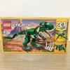 レゴ(LEGO) クリエイター ダイナソー 31058レビュー