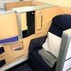 【東京成田~ロサンゼルス】ANAファーストクラスの搭乗体験記。長距離のフライト旅行はファーストクラスが最高!
