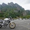 ゴツゴツした山肌の絶景を眺める「妙義山と中之嶽神社」