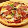 【ストロベリーコーンズ】でおトクにピザを注文する方法!ポイントサイト経由!