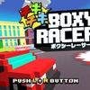 Switch「チキチキ BOXYRACERS」レビュー!最大8人プレイで爆走レース!1人プレイだとかなり寂しい……。