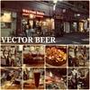 [東京|大森]ロティサリーチキンが楽しめるビアバー『VECTOR BEER』に行ってみた