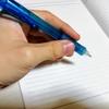 【左利き矯正日記】1か月目の成果報告~マジで書きにくいんだが?~
