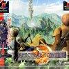 『スペクトラルタワー 2』プレイ