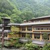 世界最古の旅館〜西山温泉 慶雲館〜