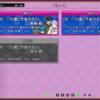 刀剣乱舞:回想32 九曜と竹雀のえにし 協力(ネタバレあり)