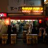 富と栄華を極めし黄金の街 外国人から見た東京
