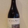 今日のワインはチリの「コノスル ピノ・ノワール」!1000円以下で愉しむワイン選び⑱