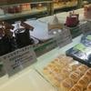 山形市 洋菓子の工房シェ・ミオ ショコラアールグレイとアルハンブラをご紹介!🍰