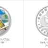 小笠原諸島復帰50周年記念貨幣発行決定!購入方法やその価値は?