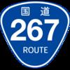 No.162 国道267号