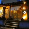 【オススメ5店】宇都宮(栃木)にある焼酎が人気のお店