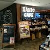 「Hands Cafe」@大丸梅田