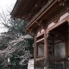 醍醐寺 〜伽藍編〜