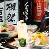 【オススメ5店】西宮・芦屋・宝塚(兵庫)にある料亭が人気のお店