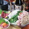 【オススメ5店】東武東上線 和光市~新河岸・新座(埼玉)にある鍋が人気のお店