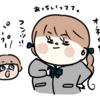 【前編】パープー、小学生になる!!