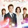 最高視聴率47.5%!韓国ドラマ「黄金の私の人生」