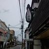 川魚専門店