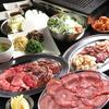 【オススメ5店】須磨・垂水・西区・兵庫・長田(兵庫)にあるホルモンが人気のお店