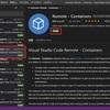 DockerでPythonの開発環境を作成してみる その2