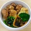 【料理】今週のお弁当まとめ(11/25~11/29)