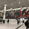 【渋谷】東京はアートのまちだ!