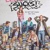 Netflix『サイテー!ハイスクール』感想:90年代ノスタルジーと青春のワクワク感が満載!