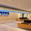 【元社員が語る】KPMGコンサルティングへの転職に成功する方法とは? ~中途採用の選考対策・面接内容・選考フロー・難易度・募集状況・評判・激務度・おすすめの転職エージェント・転職サイトを元社員が解説~