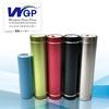 高品質バッテリー通販 電池メーカー ランキング