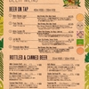 4月7日(火)  Wailele MENU 18時~23時(22時LO) ☆Maui Festival 開催中☆