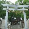 まさに灯台下暗し!「春日神社」と「照光寺」