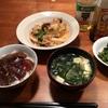 食費は2人で3万円、黒字目指して  - 冷凍・冷蔵庫を点検して夕飯