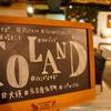 名古屋の大須でWi-Fi(ワイファイ)が使い放題で、雑貨が楽しめるカフェ☆TOLAND(トゥーランド)