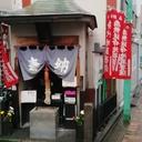 大井町の生活