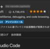 MacでもVSCodeでUnrealC++が書きたい