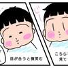 2歳11か月の息子の成長記録☆「チャ」「タ」「ロ」で綴るよ☆