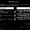 2018-Pe-41.【作品制作】MAKUAKE201812_宝石PJへ至る幕開け for 10年後にも残るノベルゲームを
