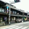 小江戸川越の町並みを食べ歩き散歩