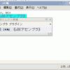 x86アセンブリニーモニックを機械語にアセンブルするプラグイン