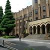 学校見学:昭和女子大学附属昭和女子中学校