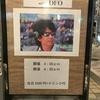 公園通りの情景「YONBO with DFO 江古田マーキーLIVE」