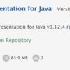 Java PowerPointにウォーターマークを追加・削除