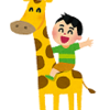 トイザらスのレゴ祭り!限定ミニフィギュアがもらえる!キャンペーン実施中(9/22~10/29)