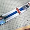 ライトセーバー箸
