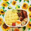 果物弁当(2日分の記録)~サクランボ弁当とパイナップル弁当/My Homemade Fruit Lunchbox/ข้าวกล่องเบนโตะที่ทำเอง
