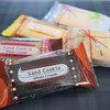 ポイント消化に♪ 送料コミコミ500円のお試しクッキーセット